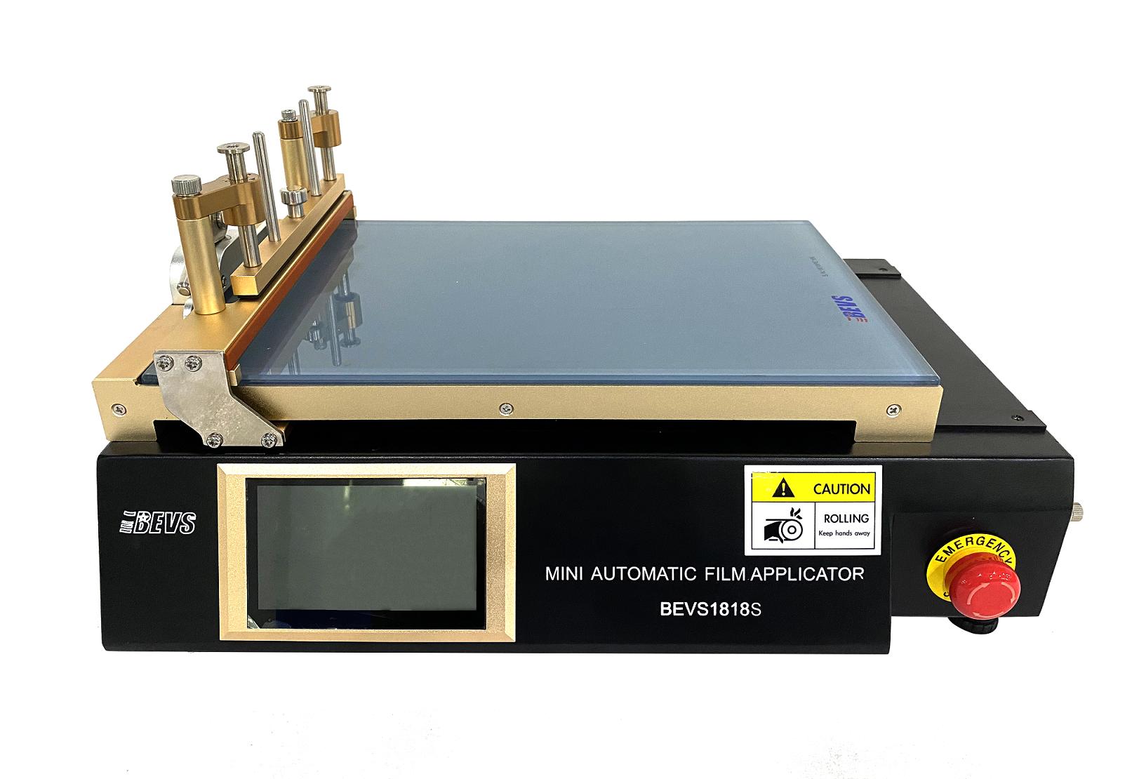 微型自动涂膜机