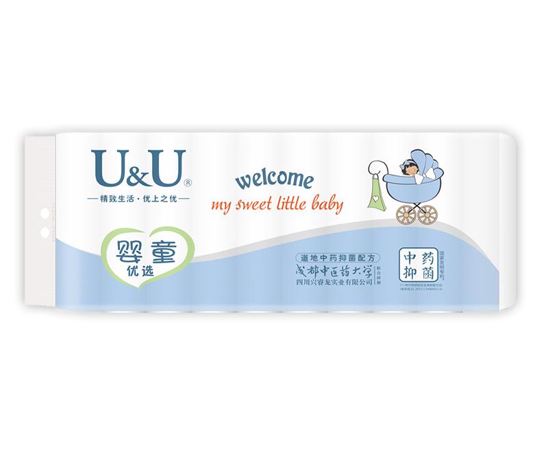 婴童优选(白纸类)-UB1010