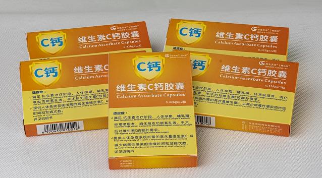 维生素C钙胶囊(12粒)