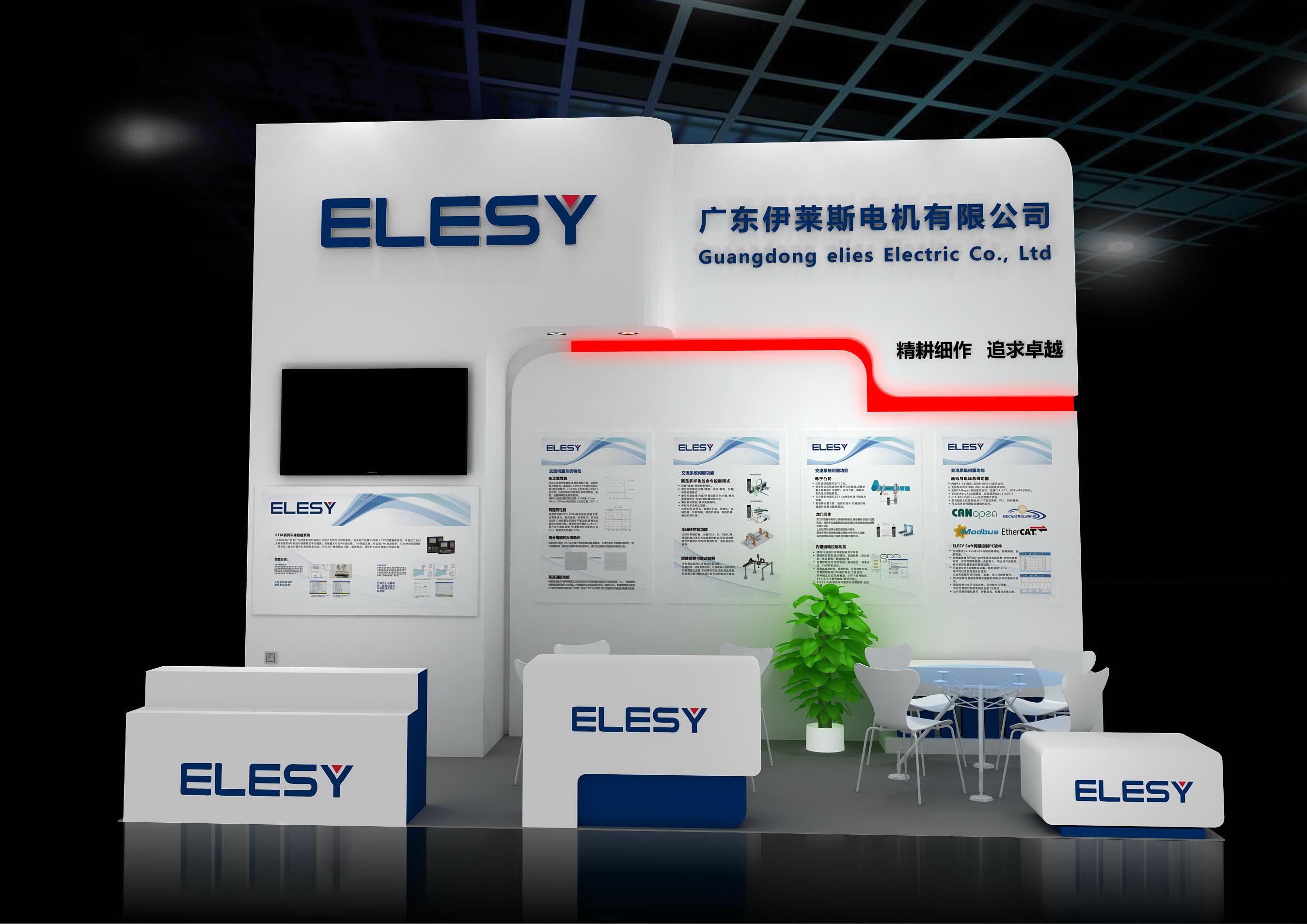 2021第22届ITES-SIMM深圳国际机械制造工业展览会预告