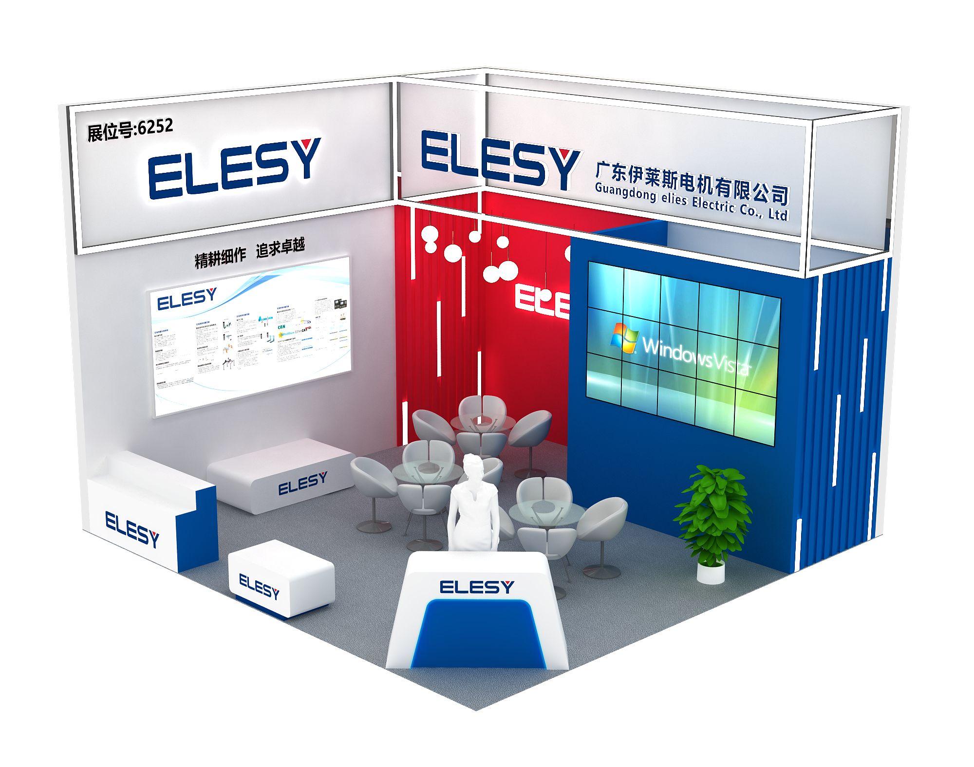 2021重庆立嘉国际工业自动化与机器人展览会邀请