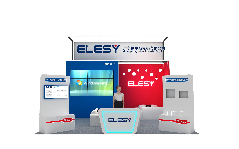 2021第23届中国青岛国际工业自动化技术及装备展览会预告