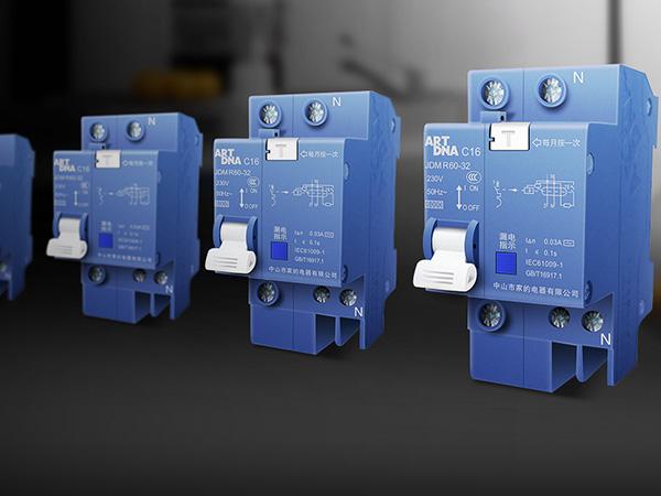 高分段小型漏电断路器