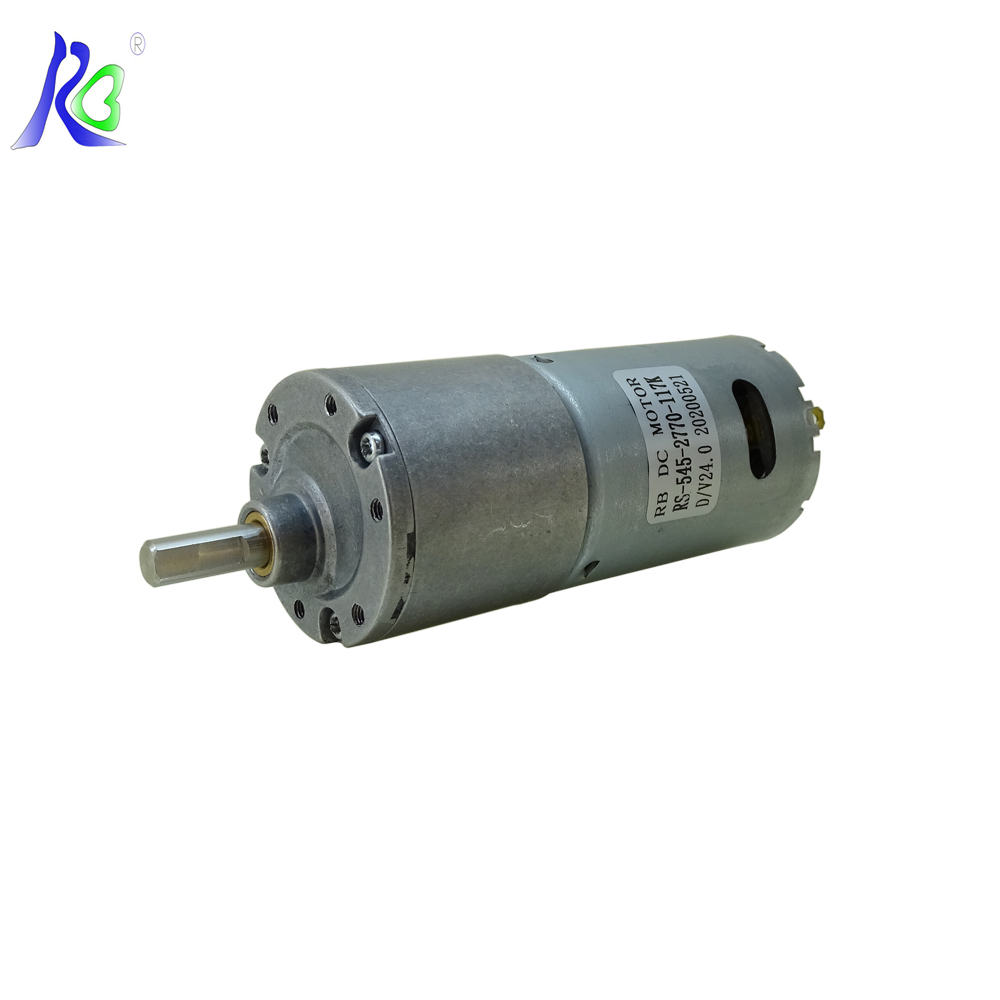 DC 545 Motor with Gearbox