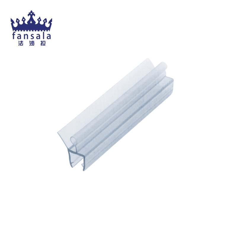 004W Waterproof Strip