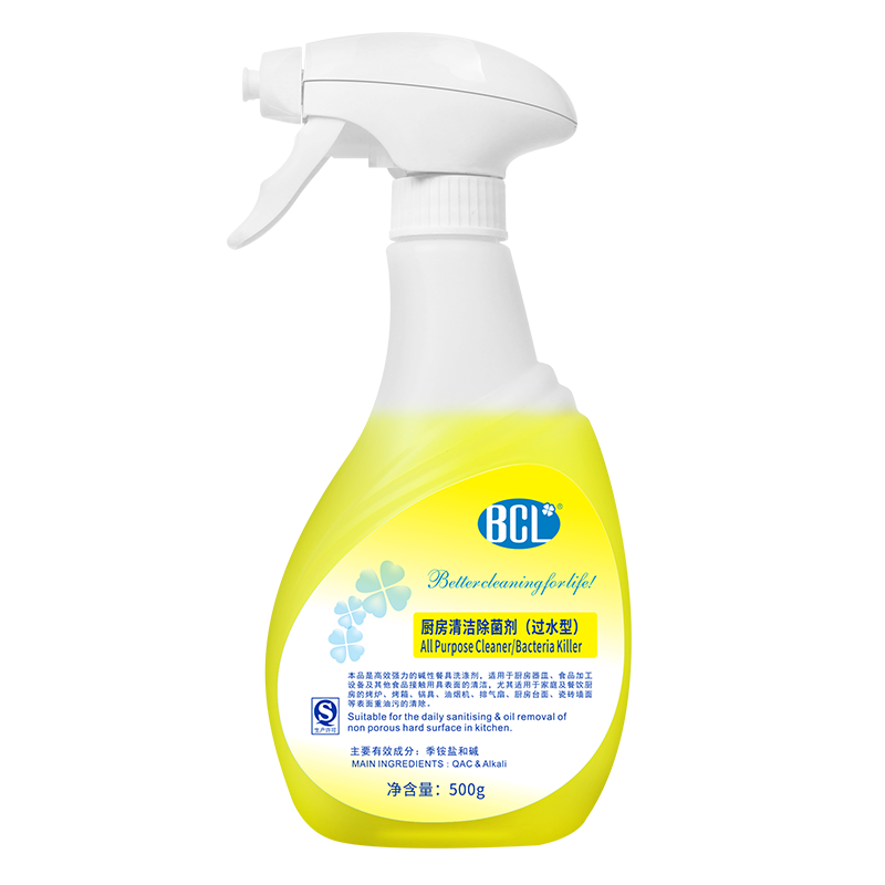All Purpose Cleaner/Bacteria Killer