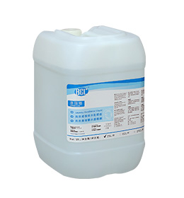 DEPEND LOAD  Laundry Conditioner Liquid