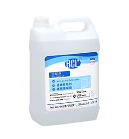 ALL CLEAN UP Anti-scale Detergent