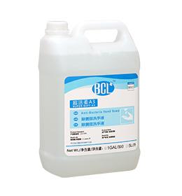 Super soft A3  Anti-Bacteria Hand Soap