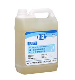 TN-1 Carpet Shampoo High Foam