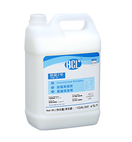 TN-2 Concentrated Defoamer