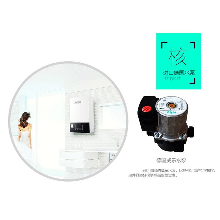暖浴两用电壁挂炉-GFEB321E
