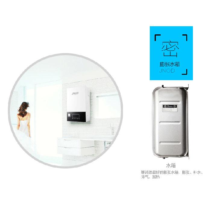 暖浴两用电壁挂炉-GFEB312E