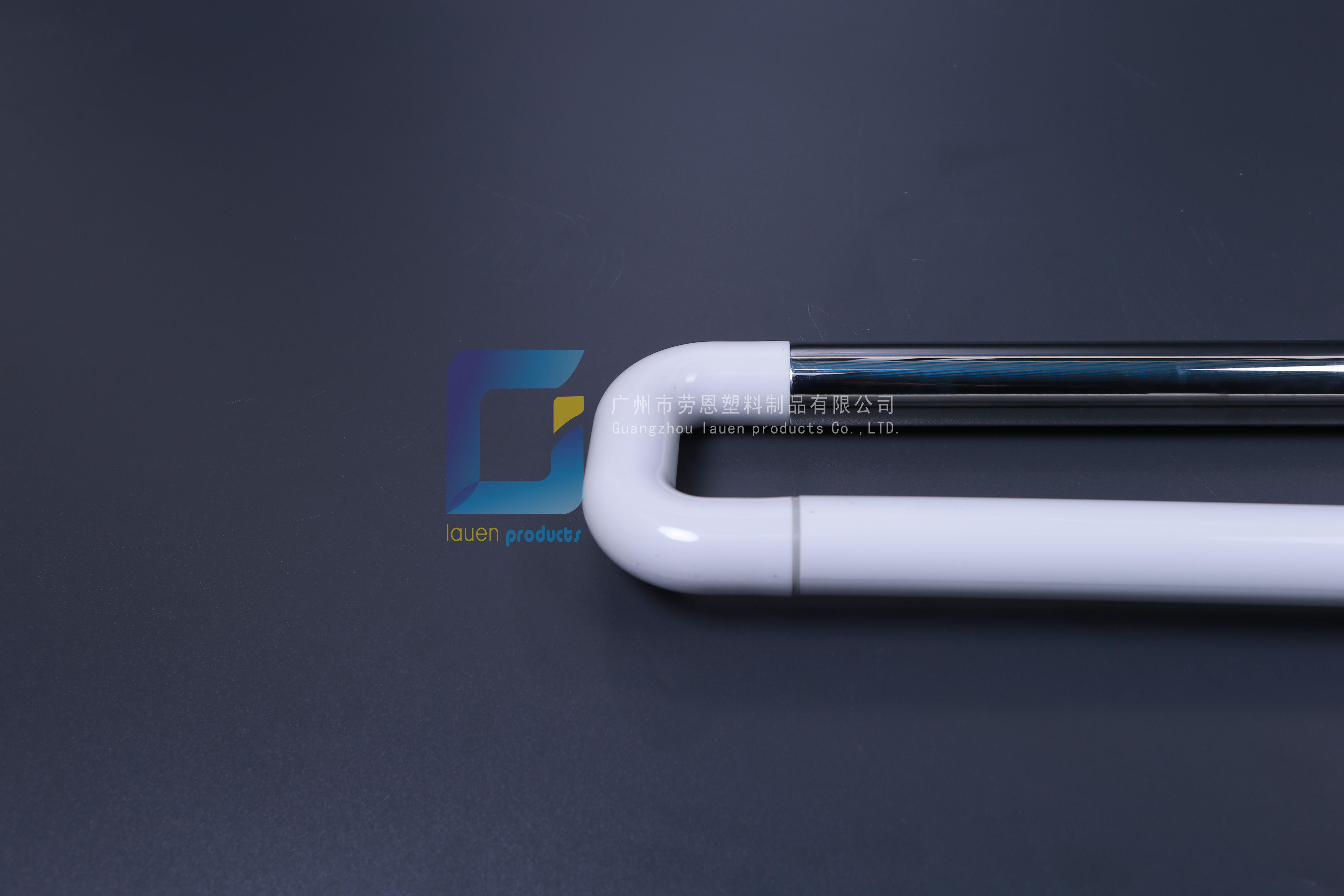 新款U型不銹鋼底板半尼龍上翻扶手LE-W15-4白色-勞恩塑料制品