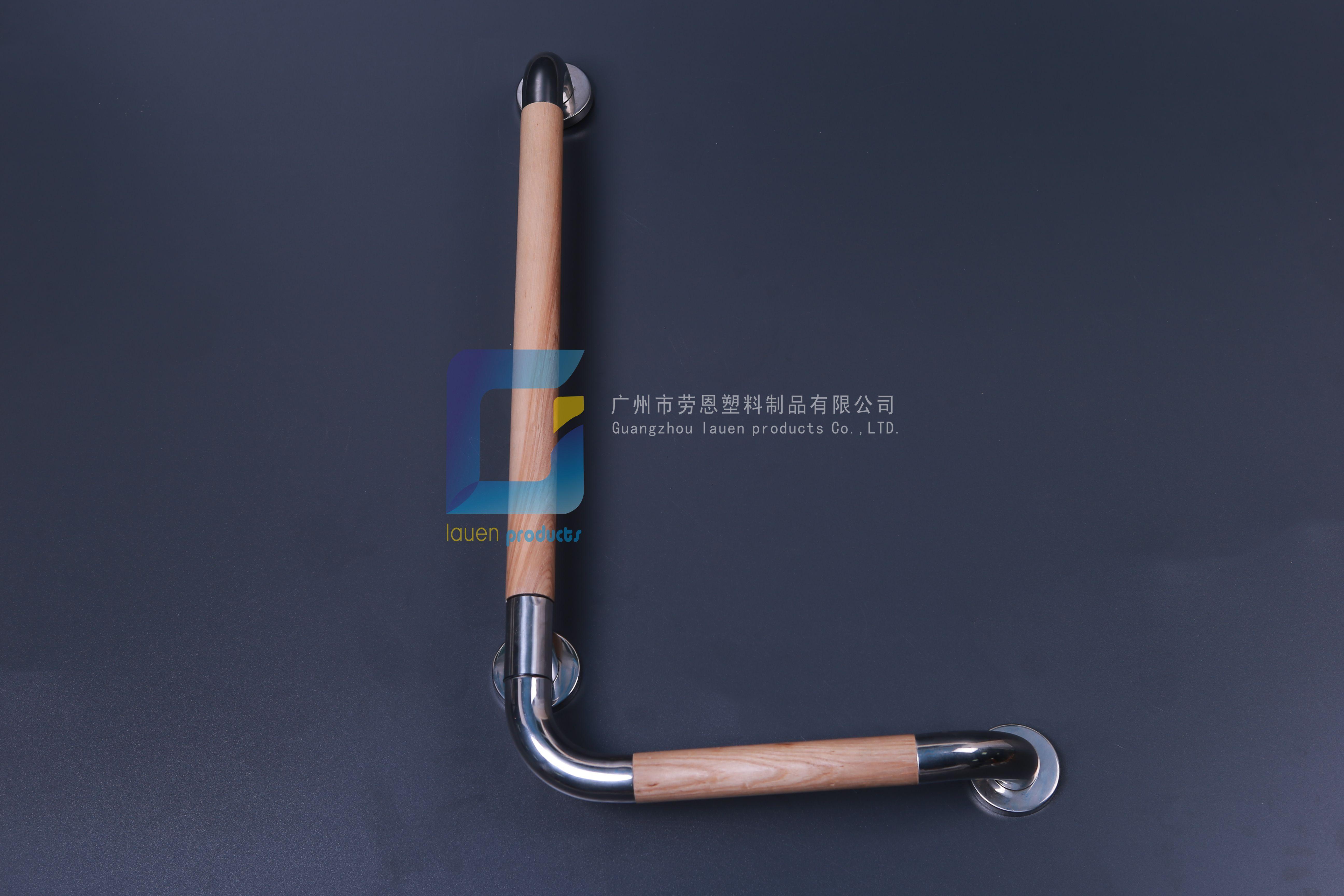 L型不銹鋼彎頭衛浴安全扶手LE-W01木紋色-勞恩塑料制品