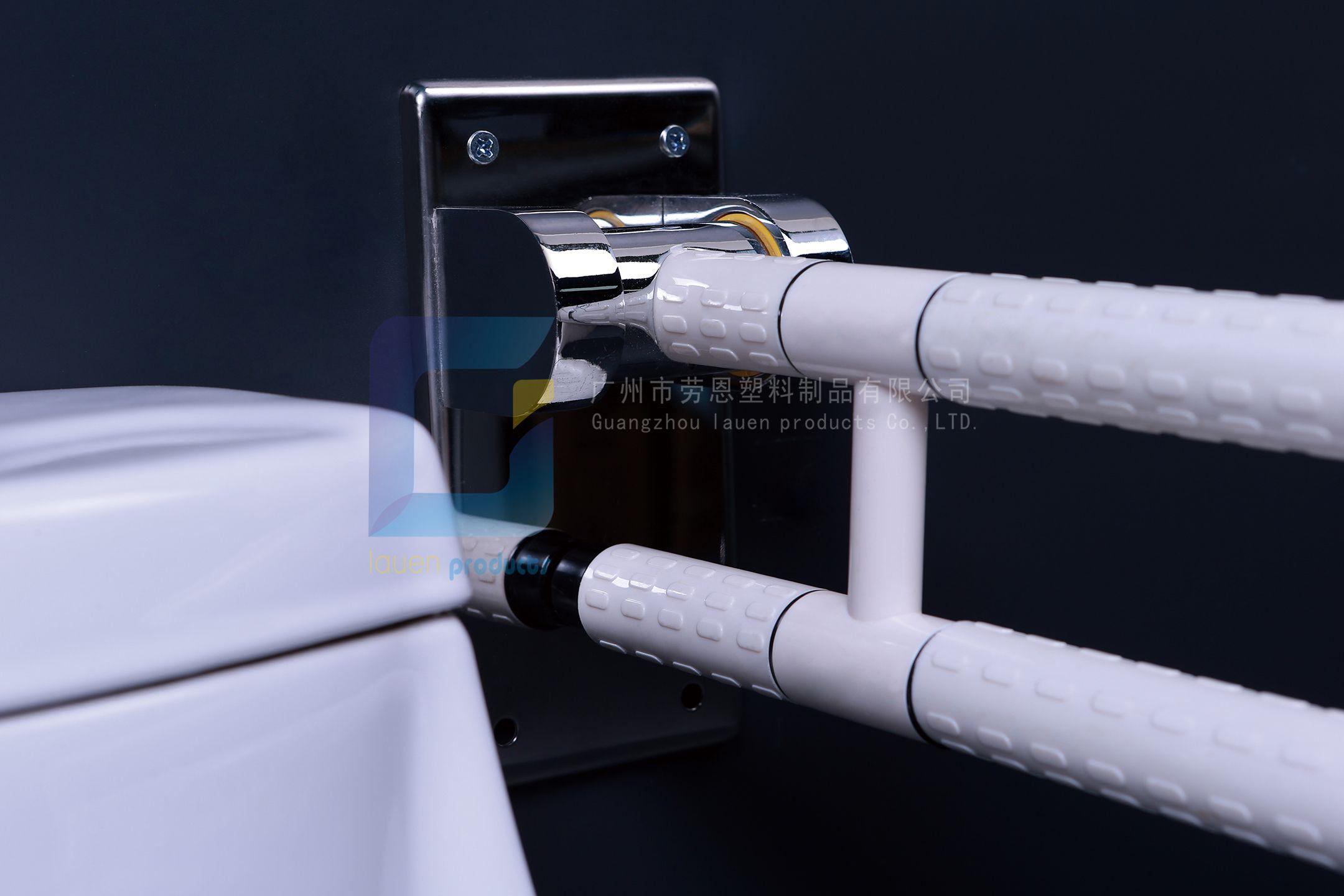 U型不銹鋼底板上翻扶手LE-W15白色-勞恩塑料制品
