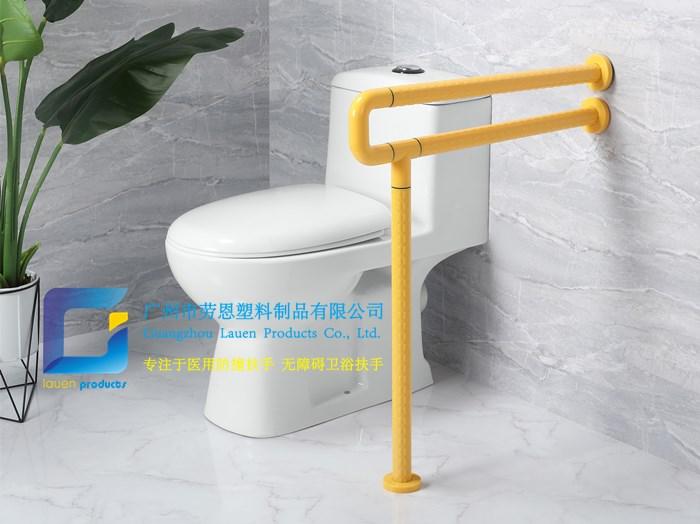 衛生間扶手-黃色U型落地衛浴安全扶手無障礙老年人扶手LE-W21-1白色-勞恩扶手