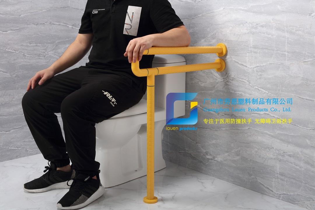 衛生間扶手-藍色U型落地衛浴安全扶手無障礙老年人扶手LE-W21-1白色-勞恩扶手