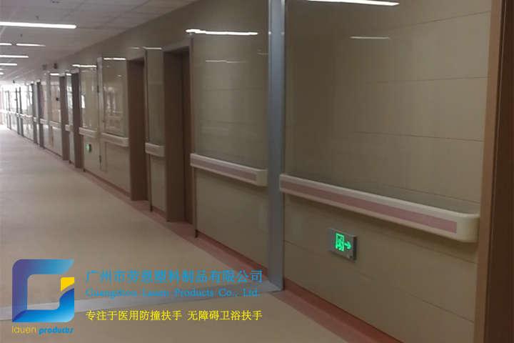 上海賢德養老護理院140過道防撞扶手案例3