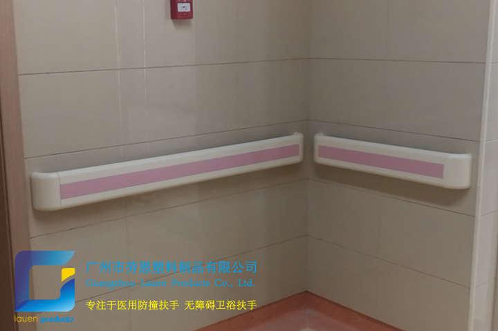 上海賢德養老護理院140過道防撞扶手案例4