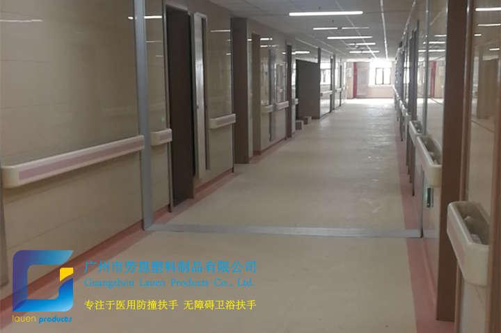 上海賢德養老護理院140過道防撞扶手案例2