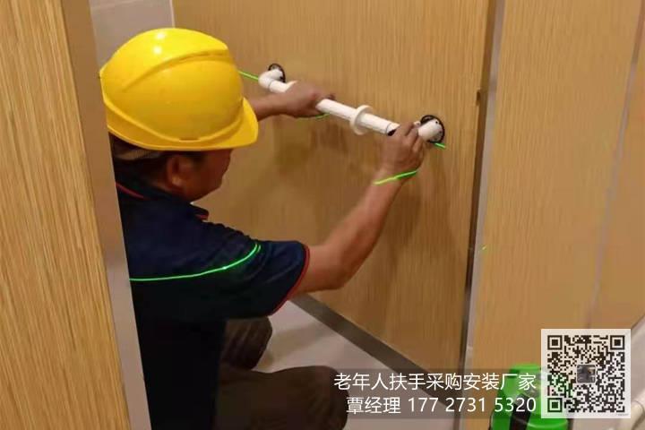老人扶手桿衛生間安全抓桿安裝 (1)