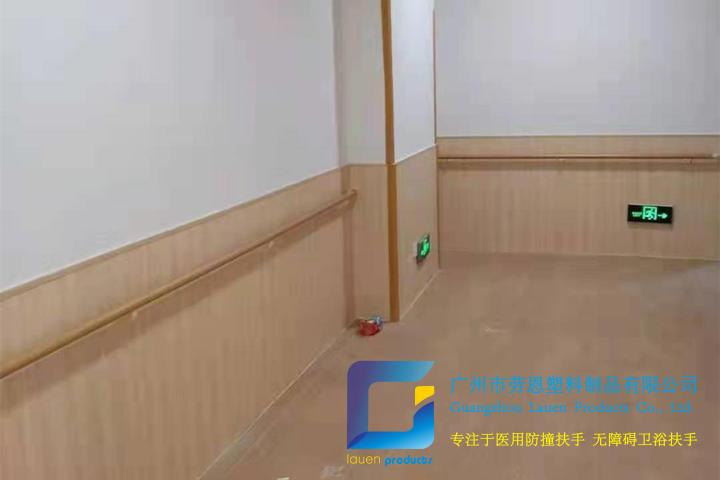 黃埔區長嶺街綜合服務養老中心38木紋防撞扶手項目2021.6.4 (3)_副本