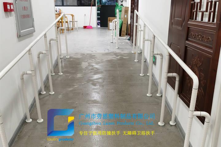 2021.6荔灣區彩虹街通道尼龍立柱扶手立柱項目安裝 (4)