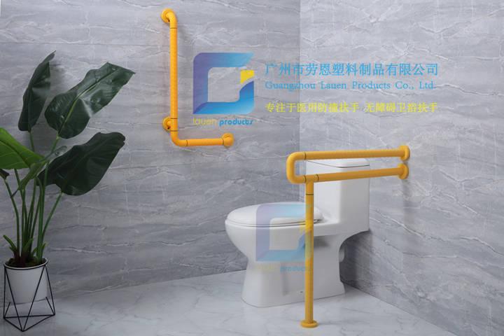 衛生間扶手-黃色L型助力扶手老人殘疾人安全扶手桿無障礙墻面助立扶手 (4)