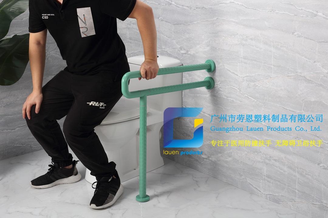 衛生間扶手-綠色U型落地扶手殘疾人坐便器扶手 (4)