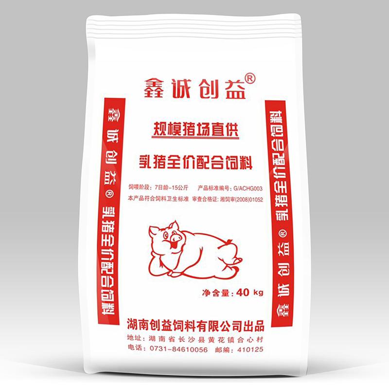 直通车乳猪料规模猪场直供——乳猪料