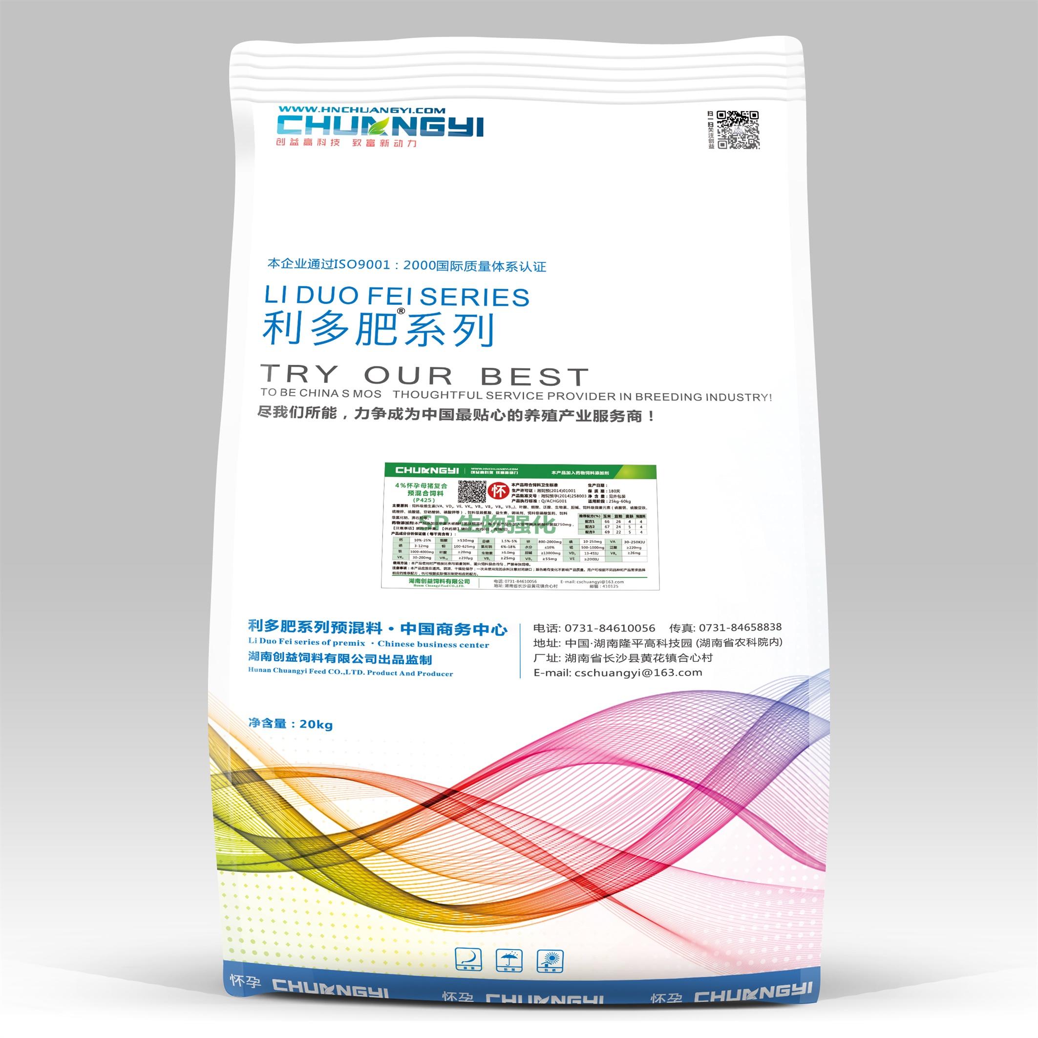 利多肥SP425