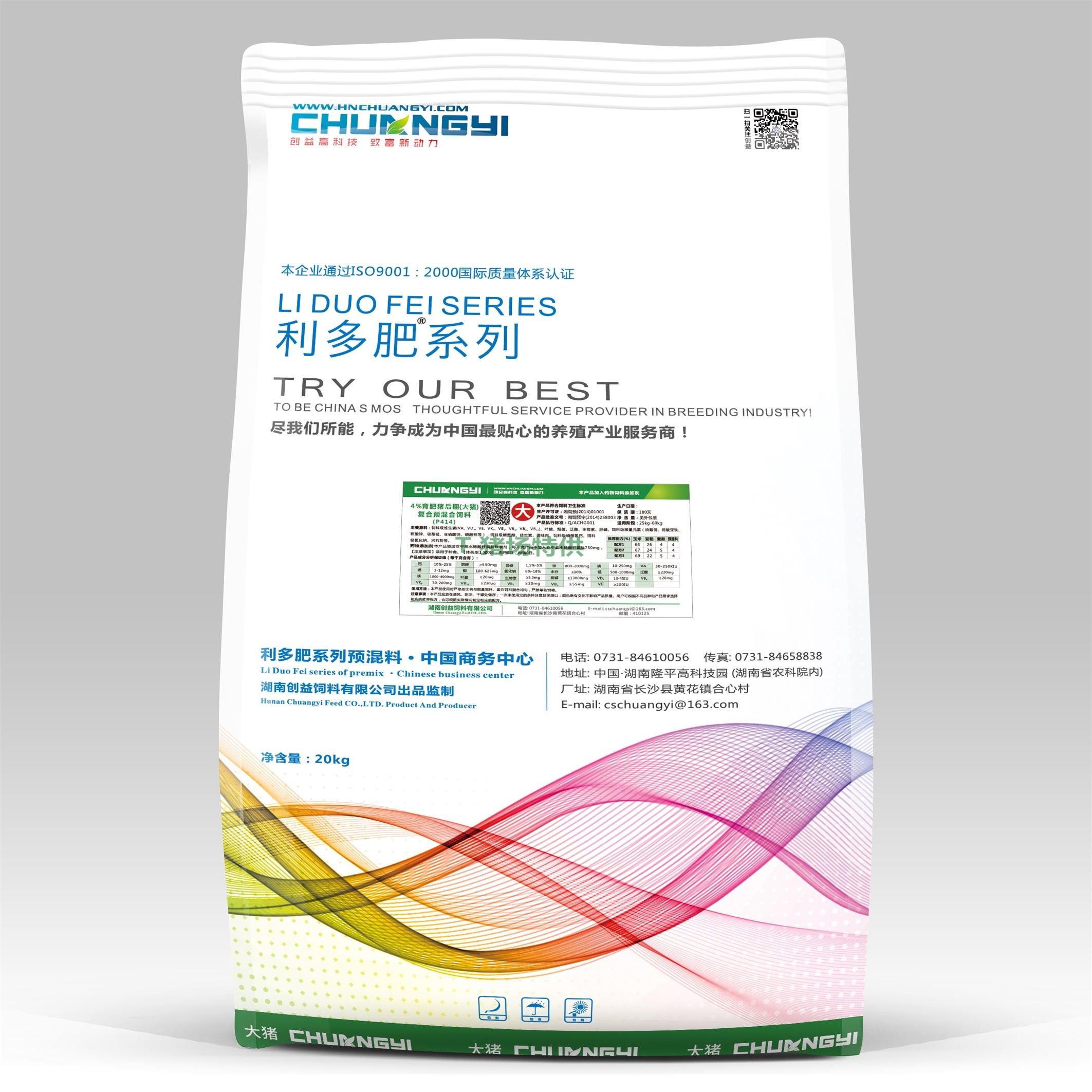 利多肥T414