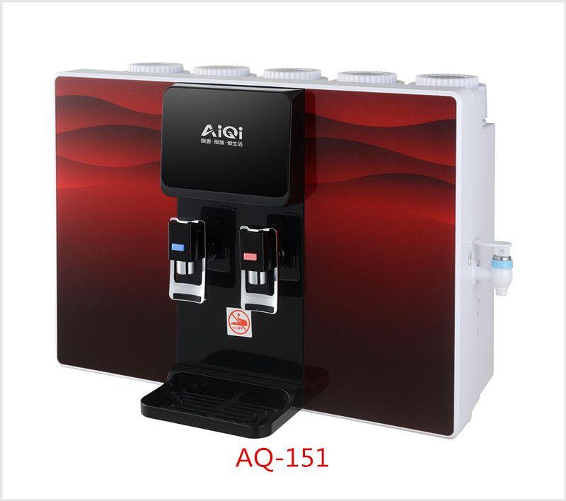 AQ-151