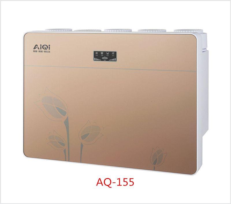 AQ-155