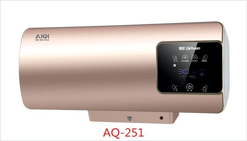 AQ-251