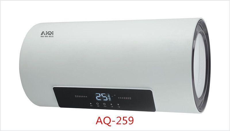 AQ-259