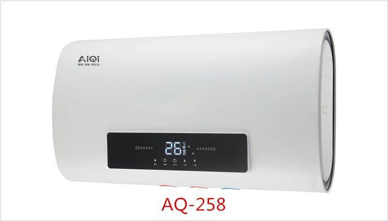 AQ-258