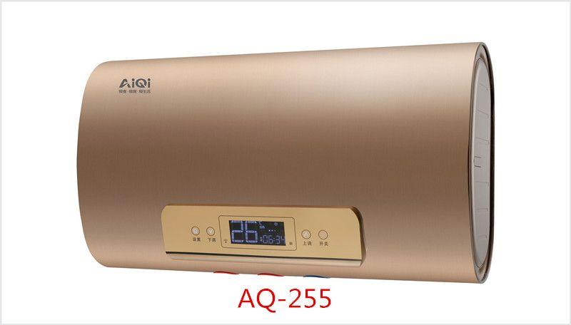 AQ-255