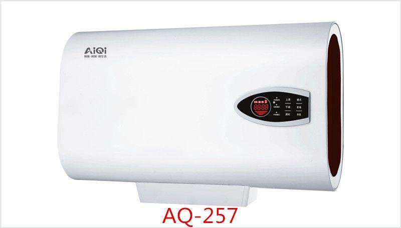 AQ-257