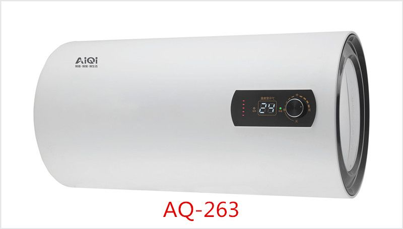 AQ-263