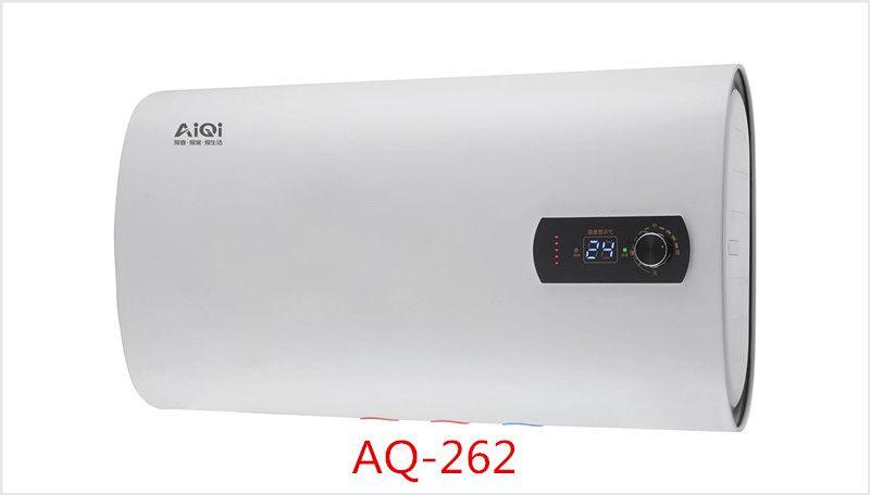 AQ-262
