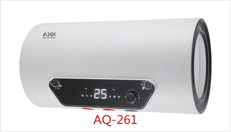 AQ-261