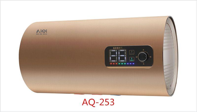 AQ-253