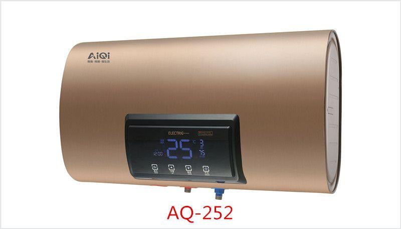 AQ-252