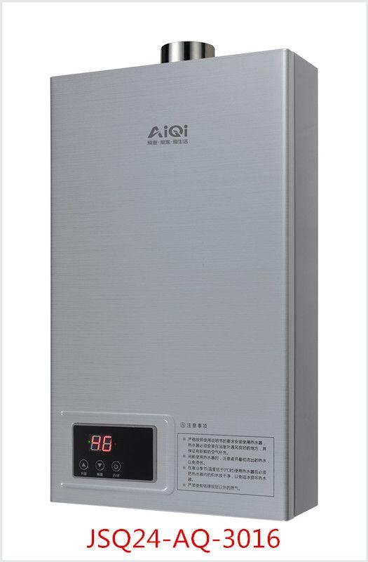 JSQ24-AQ-3016