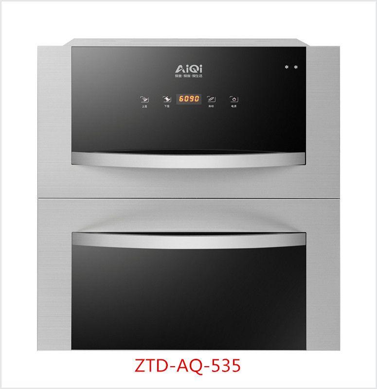 ZTD-AQ-535