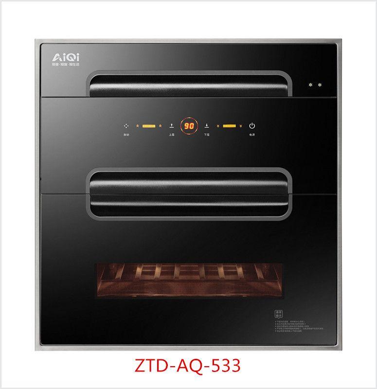 ZTD-AQ-533