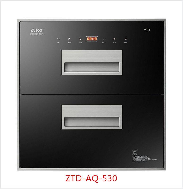 ZTD-AQ-530