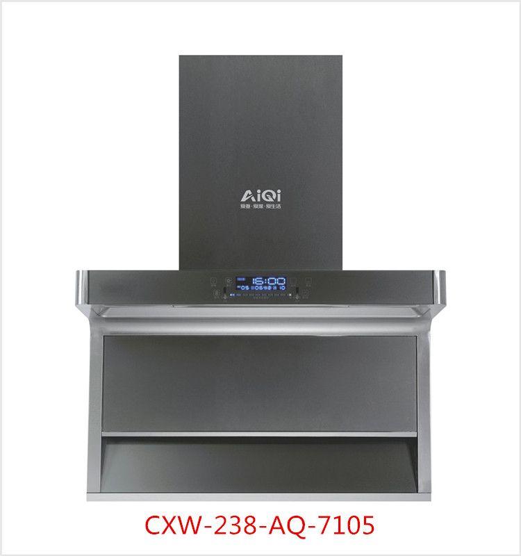 CXW-238-AQ-7105